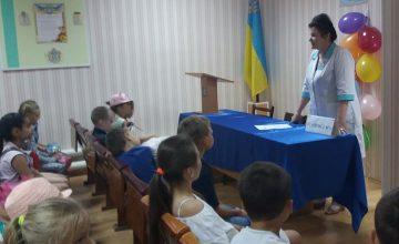День захисту дітей 6