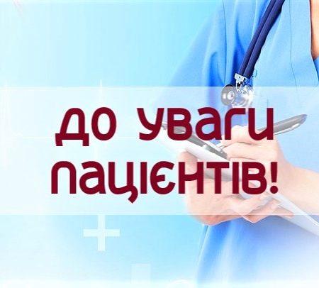Лікар ЗПСМ Кондратьєва О.М. буде відсутня до 11.08.2021 включно